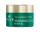 Нюкс Нюксурианс Ультра ночной крем для всех типов кожи 50 мл